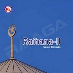 Listen to Thatthamme songs from Raihana-II (Mappila Song)