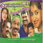 Listen to Kalaman Mizhiyulla songs from Madhurathen (Mappila Song)