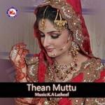 Listen to Kanavil songs from Then Muttu (Mappila Song)