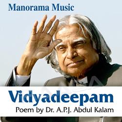 Vidyadeepam songs
