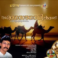 Listen to Sundara Swapnangal songs from Raga Sougandhikam