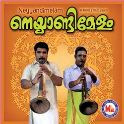 Pullamkuzhal songs