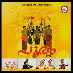 Listen to Ambambo Ambala songs from Pooram Theme Song 2015
