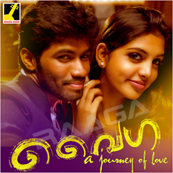 Listen to Pranayam Vidarum songs from Vaiga