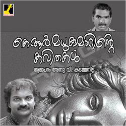 Listen to Thiruvonam songs from KR. Madhukumarinte Kavithakal