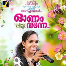 Listen to Onatharadi Varunnedi songs from Onam Vanne