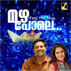 Listen to Kanda Mathrayil songs from Mazha Pole