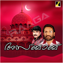 Listen to Muthu Muhammed songs from Asbab