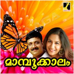 Listen to Mamboo Azhakulla songs from Mambookalam