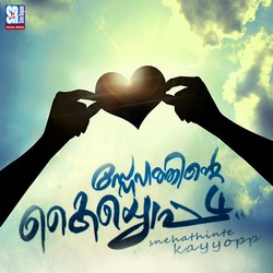 Snehathinte Kayyoppu songs