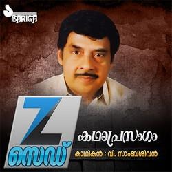 Z songs