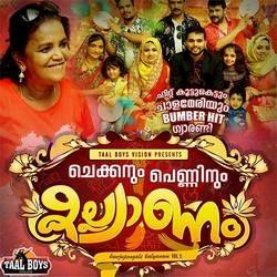 Chekkanum Penninnum Kallyanam songs
