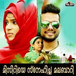 Misiriye Pranayicha Malabaari songs