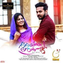 Solamanum Shoshannayum (Short Film) songs