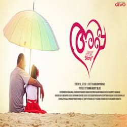 Appa (Shortfilm) songs