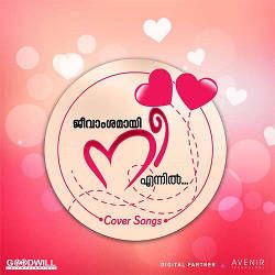 Listen to Jeevamshamayi songs from Jeevamshamayi Nee Ennil
