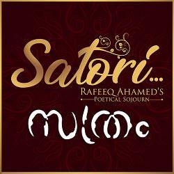 Rafeeq Ahameds Sathram songs