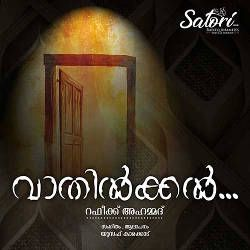 Rafeeq Ahamed's Vaathilkkal songs