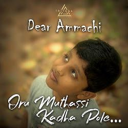 Dear Ammachi songs