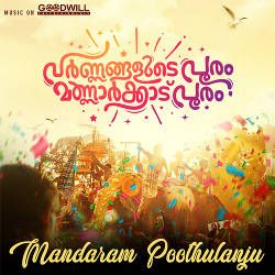 Varnangalude Pooram Mannarkkad Pooram songs