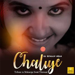 Chaliye songs