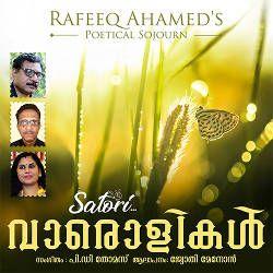 Rafeeq Ahameds Vaarolikal songs