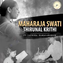 മഹാരാജ സ്വാതി തിരുനാൾ കൃതി songs