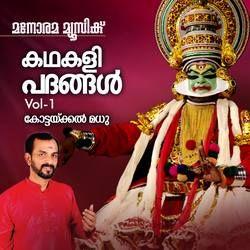 Kadhakali Padhangal - Vol 1 songs