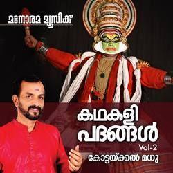 Kadhakali Padhangal - Vol 2 songs