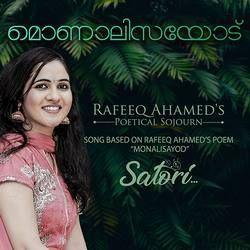 Rafeeq Ahameds Monalisayod songs