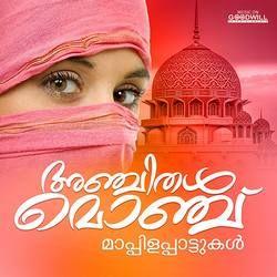 Anjithal Monju songs