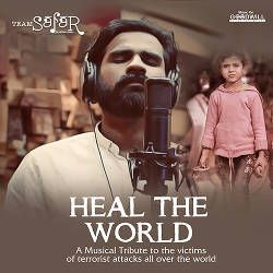 Heal The World songs