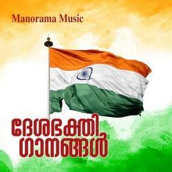 Listen to Yekhei Hamara (Karaoke) songs from Desa Bhakthi Ganangal