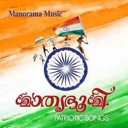 Listen to Vandematharam songs from Mathrubhumi