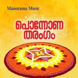 Ponoona Tharangam songs