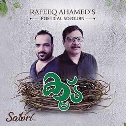 Rafeeq Ahameds Koodu songs