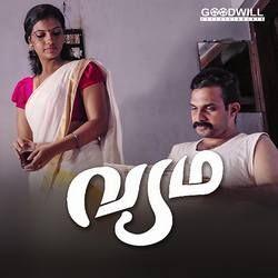 Vyadha songs