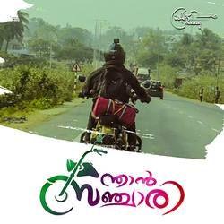 Njaan Sanchari songs