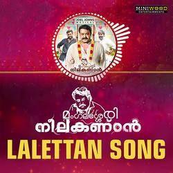 Mangalassery Neelakandan songs