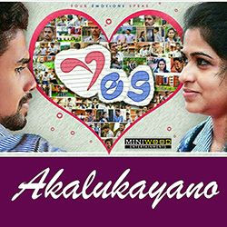 akalukayano malayalam album song mp3