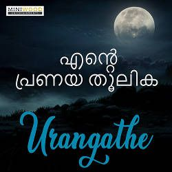 Ente Pranaya Thoolika songs