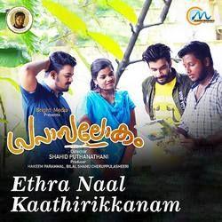 Pravasalokham songs