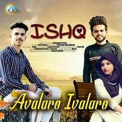 Ishq Songs Download, Ishq Malayalam MP3 Songs, Raaga com