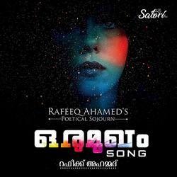 Rafeeq Ahameds Oru Mukham songs