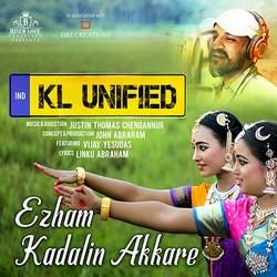 Kl Unified songs