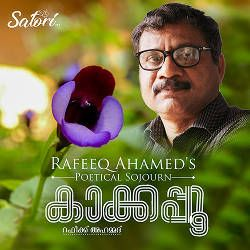 Rafeeq Ahameds Kakkapoo songs