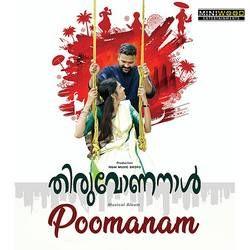 Thiruvonanaal songs