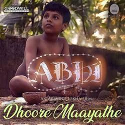 Dhoore Maayathe songs
