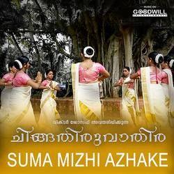 Chingathiruvathira songs