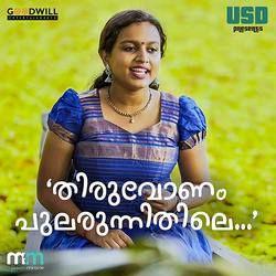 Thiruvonam Pularunithile songs